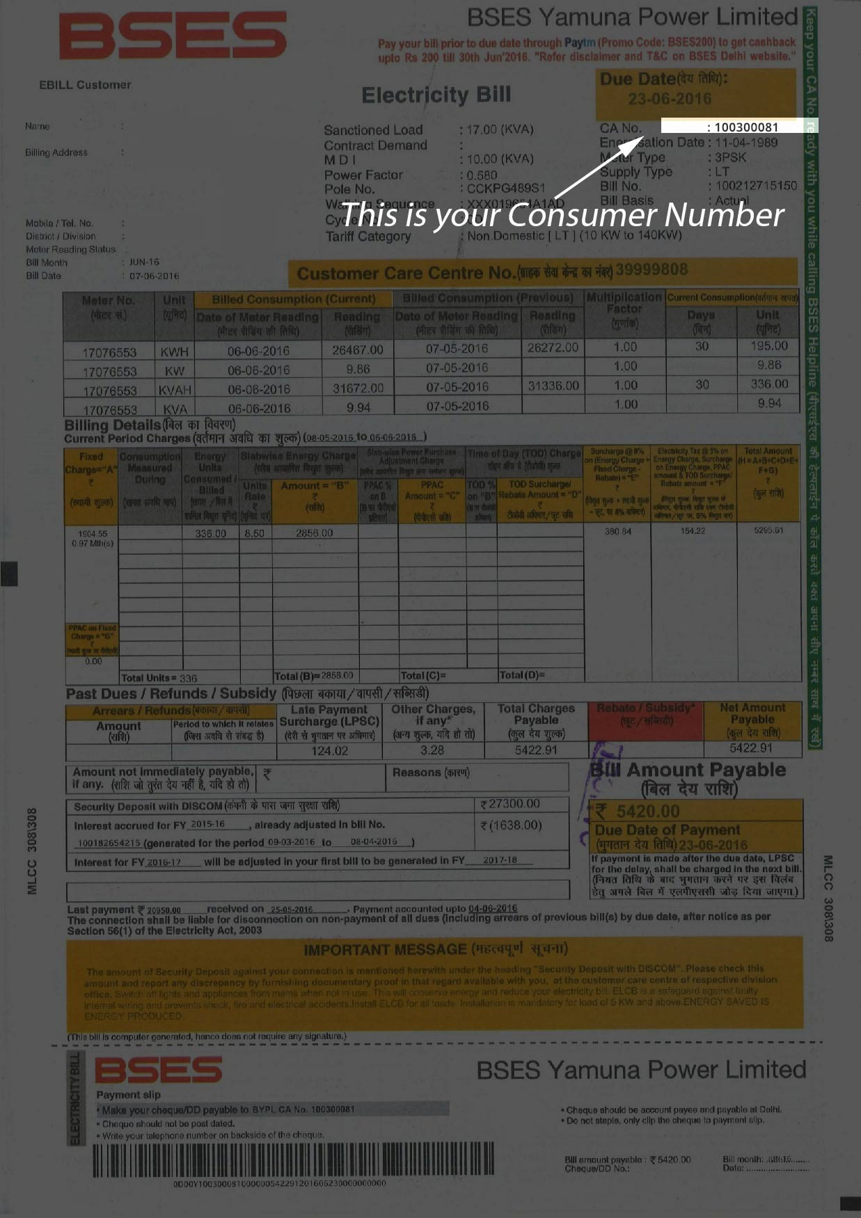 Bses Yamuna Bill Payment Pay Bses Yamuna Electricity